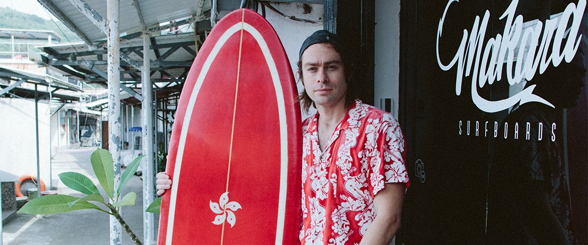 Making Waves with Sustainable Surfboards