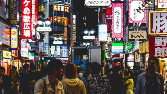 Our Guide to Tokyo on a Budget
